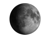 Image of waxing gibbous moon